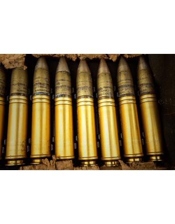 Stara amunicja