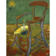 Reprodukcje obrazów Vincent van Gogh Gauguin's Chair