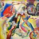 Reprodukcje obrazów Wassily Kandinsky Image with red spot