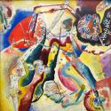Reprodukcje obrazów Image with red spot - Wassily Kandinsky