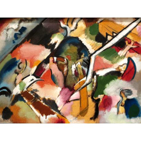 Reprodukcje obrazów Wassily Kandinsky Sketch for Deluge